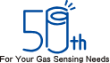 Logo: For Your Gas Sensing Needs