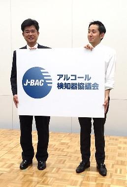 (東京)モニター(臨床開発職・経験者歓迎)